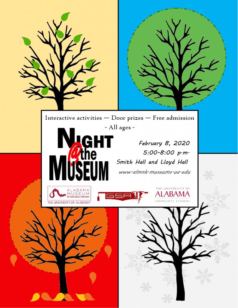 2020 Family Night flyer